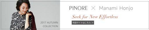 bnr_honjo_pc
